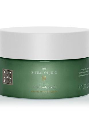 Скраб для тела rituals, the ritual of jing