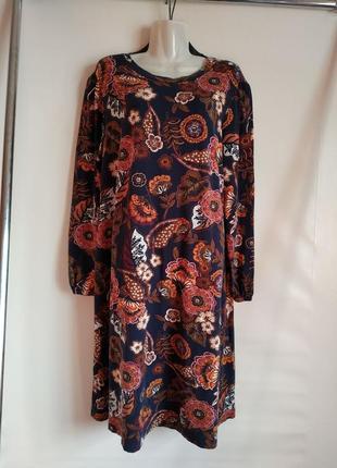 Платье большего размера