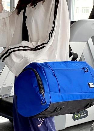 Спортивная сумка с отделом для обуви. женская сумка на фитнес. сумка дорожная