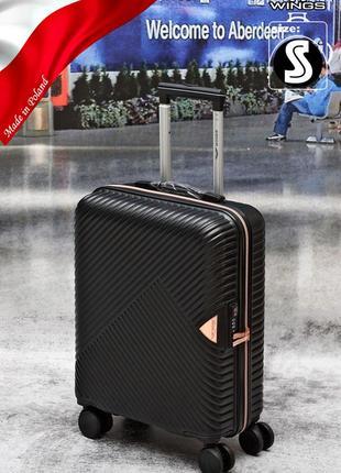 Яскраві валізи, чемоданы прочные по доступным ценам9 фото