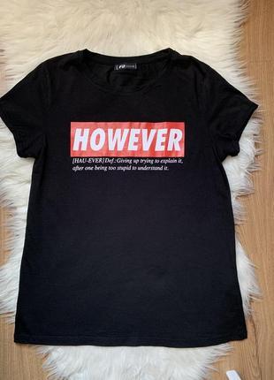 Черная футболка с красной надписью 👍