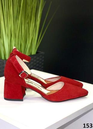 Открытые туфли2 фото