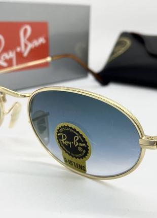 Ray ban очки женские солнцезащитные овалы с синими минеральными линзами