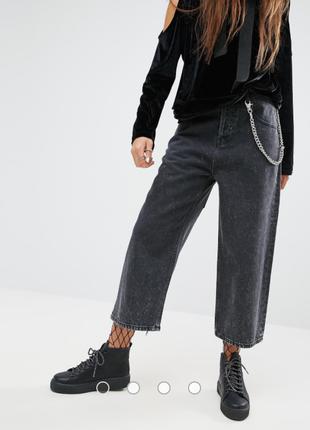 Прямые джинсы тренд бренда asos
