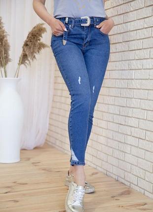 Купить женские джинсы скинни укороченные цвет синий недорого