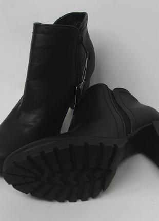 Ботинки на каблуках, ботильоны esmara