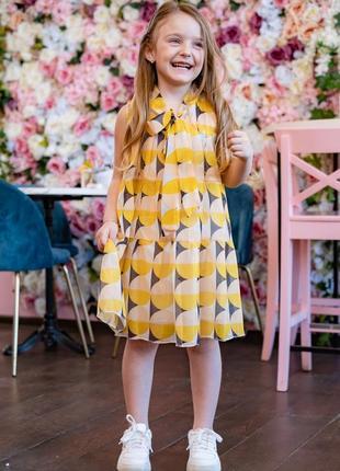 Жовте легке плаття