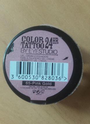 Кремовые тени maybelline color tatto pink gold