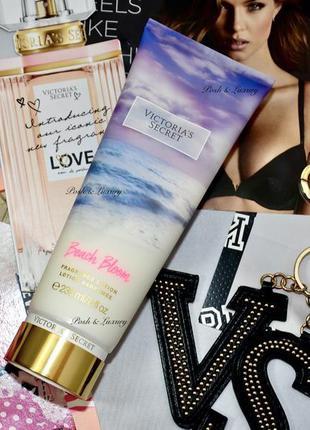 Крем, ароматный лосьон для тела викториас сикрет beach bloom fragrance lotion