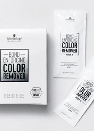 Смывка schwarzkopf professional bond enforcing color remover