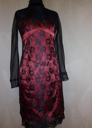 Элегантное нарядное платье.