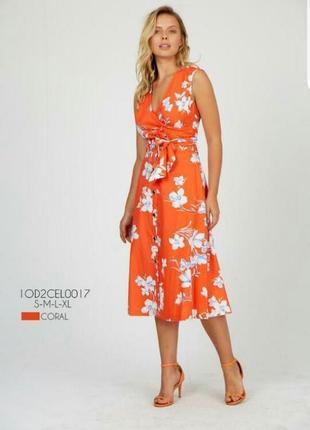 Яркое платье-халат setre