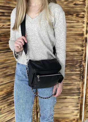 Женская кожаная сумка через плечо с текстильным ремешком жіноча шкіряна сумочка