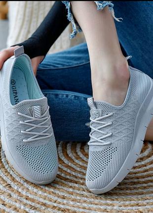 Серые лёгкие кроссовки