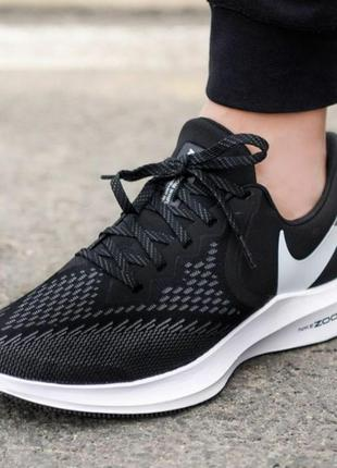 Фірма - кроссовки nike zoom winflo 6 новая оригинальная обувь !