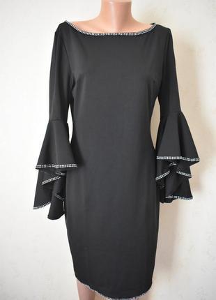 Распродажа!!!красивое платье