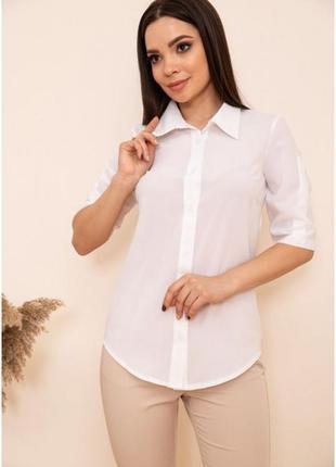 Белая блуза нарядная базовые- 42 44 46