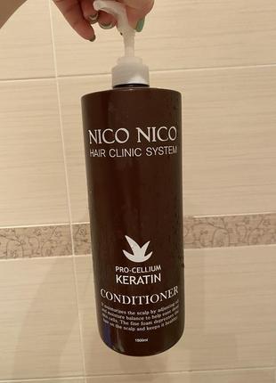 1.5 л aomi nico nico корейский кератиновый кондиционер для волос