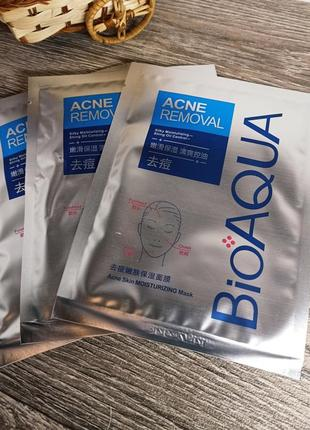 🎭маска для проблемной кожи bioaqua pure skin acne & rejuvenation moisturizing mask🎭