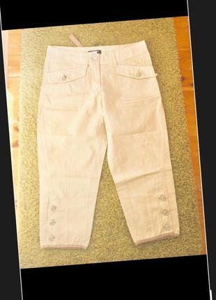 Morgan франция новые бриджи брюки кюлоты
