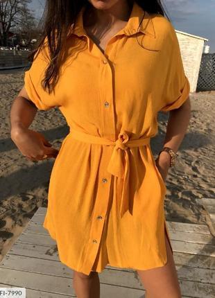 Платье- рубашка. 4 цвета.