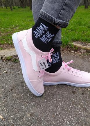Кроссовки женские подростковые светло-розовые