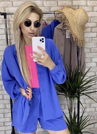 Костюм легкий летний (жатка) рубашка и шорты