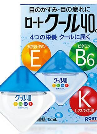 Японские глазные капли с витаминами rohto cool в наличии