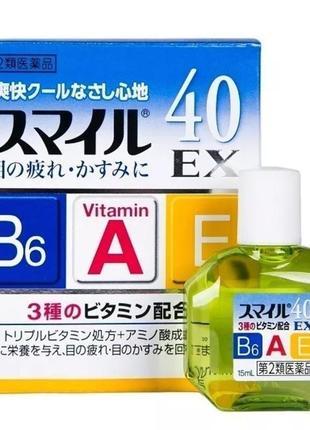 Японские капли для глаз lion smile 40 ex в наличии