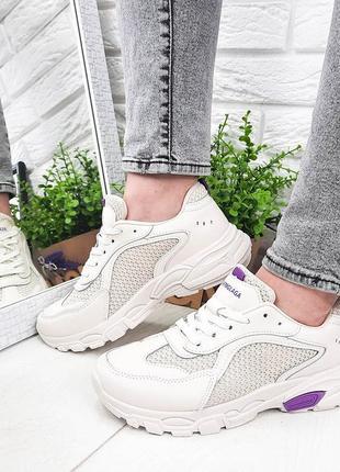 Лёгкие удобные кроссовки