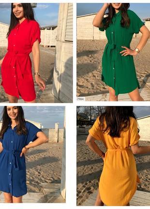 Платье рубашка. 42-52р. 4 цвета.