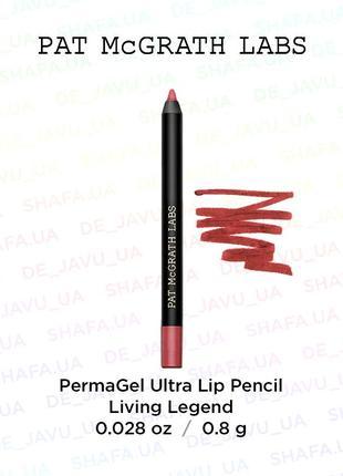 Гелевый карандаш для губ pat mcgrath ultra lip pencil living legend