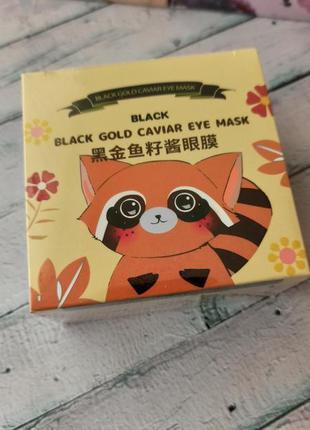 🆕новинка! 🦡60шт.🦡 лифтинг патчи для глаз 🖤sersanlove с экстрактом черной икры🧜♂️3 фото