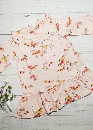 Нарядное платье с единорогами next р. 92 на 1,5-2 года плаття