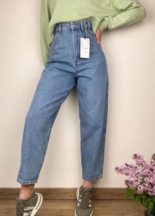 Slouchy jeans zara