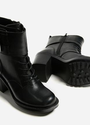 Ботинки со шнуровкой натуральная кожа от zara.