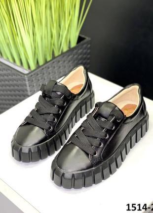 Ідеальні кеди , кросівки. високоякісне, авторське виробництво