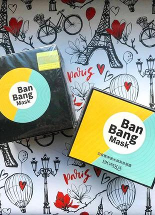 Двойная маска очищающая 💦✨ bioaqua ban bang mask double color