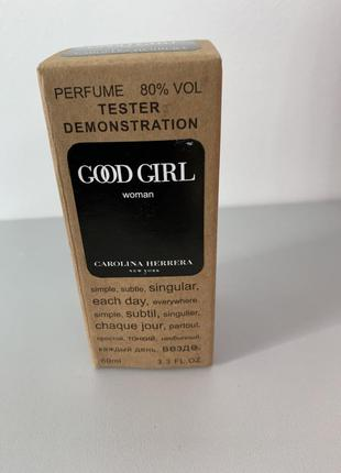 Good girl, 60ml