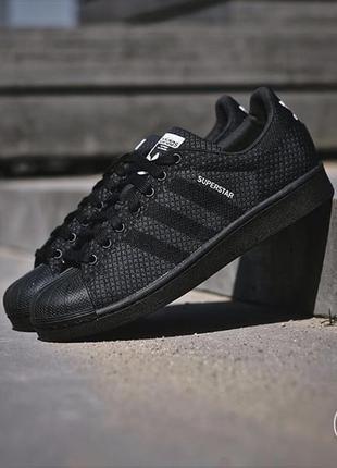 Кросівки adidas superstar оригінал