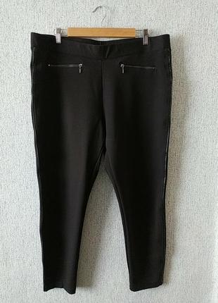 Стильні стрейчеві штани батал