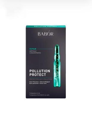 Ампулы babor pollution protect