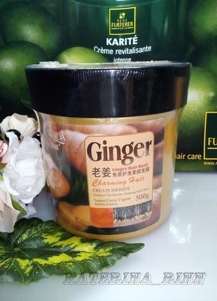 Питательная маска для волос bioaqua ginger hair mask с экстрактом имбиря