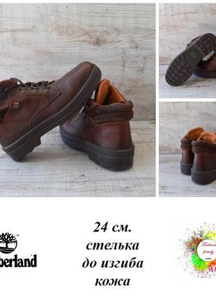Ботинки timberland кожа