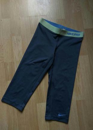 Удлиненные шорты nike pro