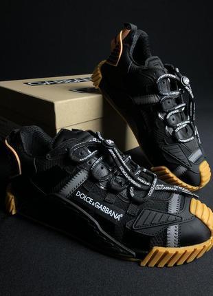 Sale кроссовки чёрные на скидке
