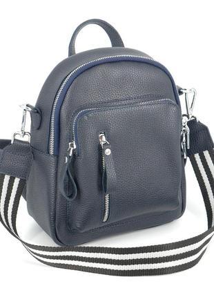 Стильный кожаный темно-синий рюкзак-сумка, цвета в ассортименте