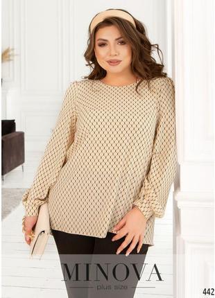 Блуза №2238-пудра