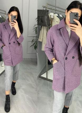 Легкое весеннее пальто фиолетовое сиреневое с подкладкой с воротником с карманами