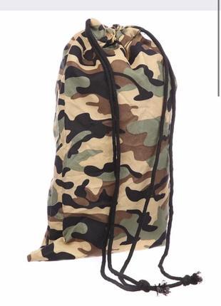 Рюкзак- мешок